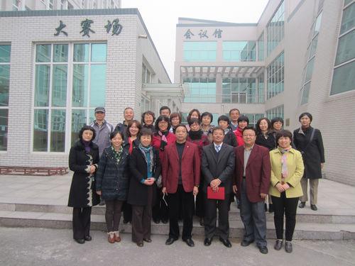 北京财贸职业学院与北京经贸职业学院那个好我想知道图片